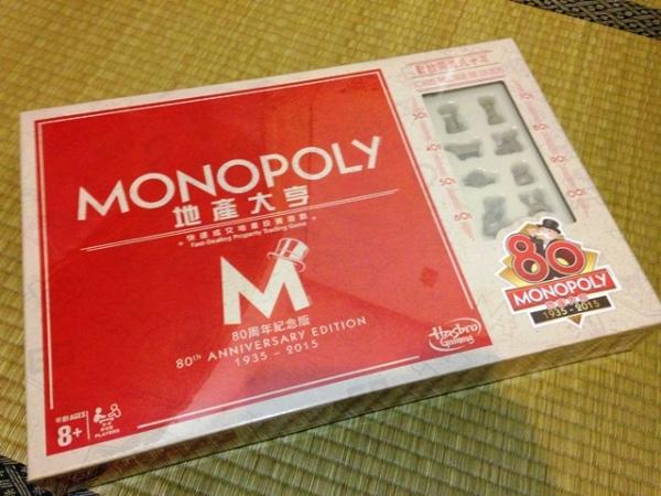 MONOPOLY 01
