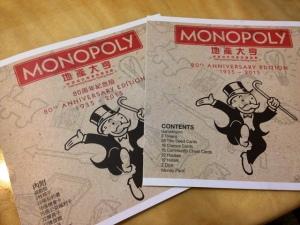 MONOPOLY 07