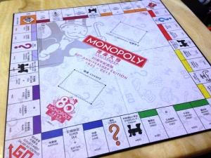 MONOPOLY 10