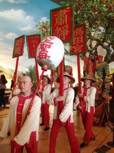 國立台灣歷史博物館 23