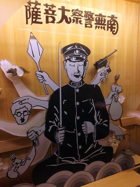國立台灣歷史博物館 27