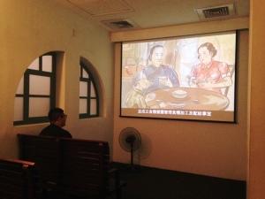 國立台灣歷史博物館 34
