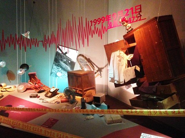 國立台灣歷史博物館 41