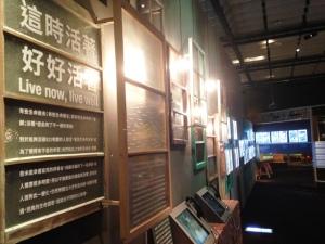 國立台灣歷史博物館 42