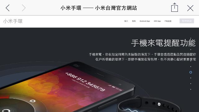 小米手環 Xiaomi Mi Band 04
