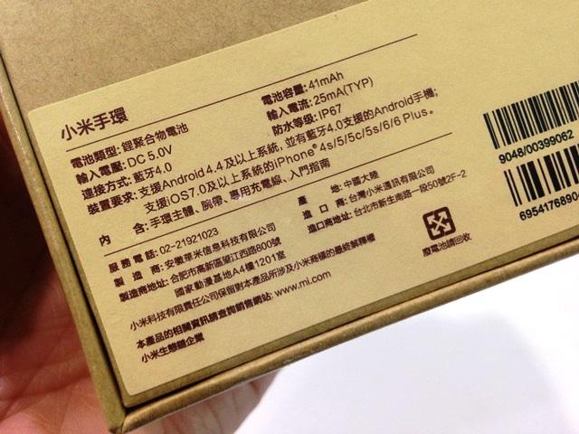 小米手環 Xiaomi Mi Band 14