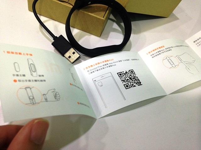 小米手環 Xiaomi Mi Band 23