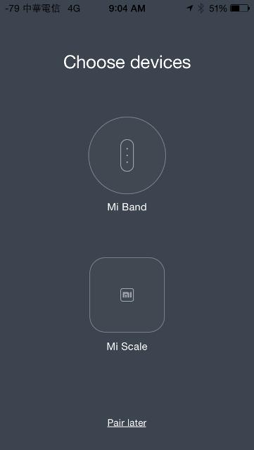 小米手環 Xiaomi Mi Band 33